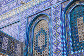 Tiles On The Dome Of The Rock — Stock Photo