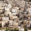 East Jerusalem — Stock Photo