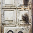Door On Jerusalem Church — Stock Photo