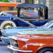 Stock Photo: Classic Car Show