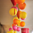 Traditional Chinese lanterns - Stock Photo