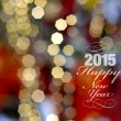 Happy New Year 2015 — Stock Photo #45611653