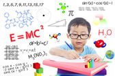 Genius boy — Stockfoto