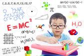 Genius boy — Stock Photo