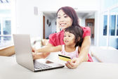 Online shopping at home — Stock Photo