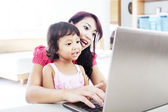 Internet education for child — Stockfoto