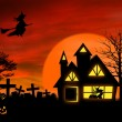 Haunted mansion with Jack O Lantern — Stock Photo #13680194