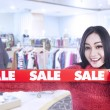 Banner winter sale in the shopping mall - Stock Photo