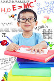 Nerd preschooler study science — Stock Photo