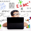 Smart asiboy with laptop — Stock Photo #18569721