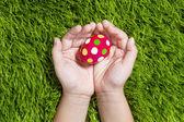 Velikonoční vajíčko pro vás — Stock fotografie