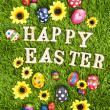 Happy easter eggs vertical - Stock Photo