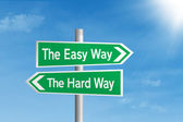 Easy vs hard way road sign — Stock Photo