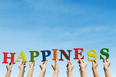 Happiness — Stockfoto