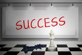 Success strategic decision — Stock Photo
