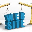Building website concept — Stock Photo