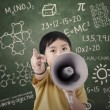 Foto Stock: Boy student announce with speaker at class