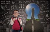 Rapaz estudante e caminho para o sucesso — Foto Stock