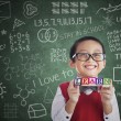 Stock Photo: Asian boy student hold learn block in class