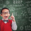 Stock Photo: Asiboy student has idein class