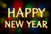 Happy New Year Card Design — Stock Photo