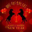 Happy Chinese New Year Card Design — Stock Photo #37338173