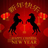 Happy Chinese New Year Card Design — Stock Photo