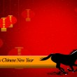 Happy Chinese New Year Background — Stock Photo