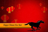 Happy Chinese New Year Background — Stock Photo