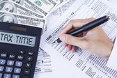 Filling The 1040 Tax — Stock Photo