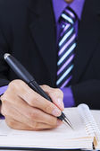 Making a business plan — Stock Photo