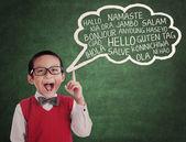 Schoolboy learn universal language — Stock Photo