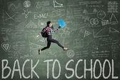 Lelkesedés diák vissza az iskolába — Fotografia Stock