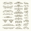 Vector set of calligraphic design elements — 图库矢量图片 #17702155