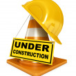 Under construction — Stock Photo #17833325