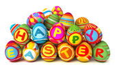 Happy Easter. Pile of eggs — 图库照片