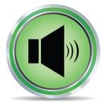 3d vector glossy speaker web icon design element — Stock Vector