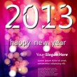2013 New Year Template — Stock Vector #15268265