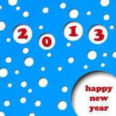 Bonne année 2013, eps 8 — Vecteur