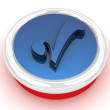 Accept button — Stock Photo #23519705