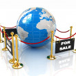 Global mega-exhibition with online sales — Stock Photo