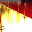 3d illustration of path to the success — Stock Photo #30182267
