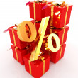 Percentage and gifts — Lizenzfreies Foto