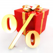 Percentage and gifts — Stockfoto