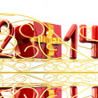 Abstract 3d illustration of text 2014 with present box on a gold — Stock Photo #33900563