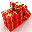 Stock Photo: Bright christmas gifts