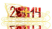 Abstract 3d illustration of text 2014 with present box on a gold — Foto Stock