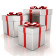 Gift boxes — Stock Photo #36523617