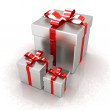 Gift boxes — Stock Photo #36523625