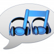 Stock Photo: Messenger window icon. Blue headphones and note